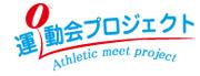 関西運動会屋